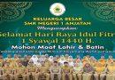 Selamat Idul Fitri 1 Syawal 1440 H
